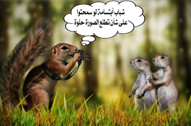 صور لقطات حيوانات مضحكة جداً-صور مضحكة